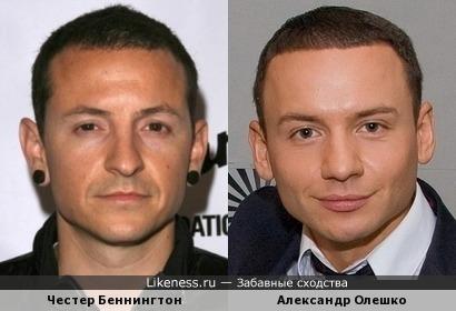 Честер Беннингтон и Александр Олешко