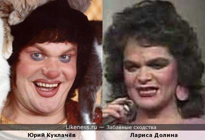 Юрий Куклачёв и Лариса Долина