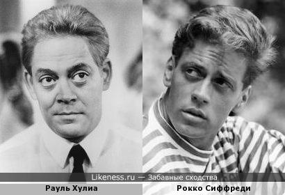 Рауль Хулиа и Рокко Сиффреди