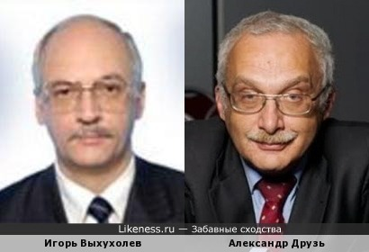 Игорь Выхухолев и Александр Друзь