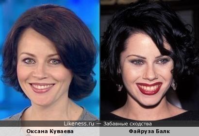 Оксана Куваева и Файруза Балк