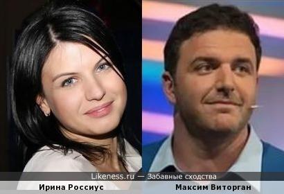 Ирина Россиус и Максим Виторган.Пардоньте!