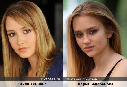 Эмили Теннант и Дарья Балабанова