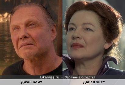 Джон Войт и Дайан Уист