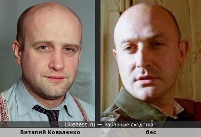 Виталий Коваленко и бес из Темного мира