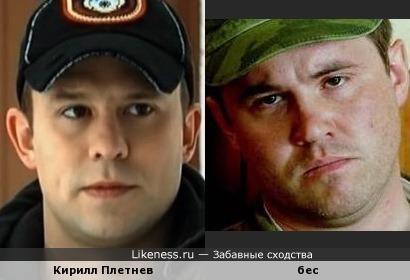 Кирилл Плетнев и бес из Темного мира
