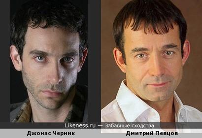 Джонас Черник и Дмитрий Певцов