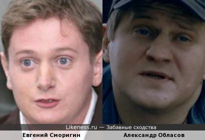 Евгений Сморигин и Александр Обласов