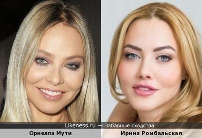 Орнелла Мути и Ирина Ромбальская
