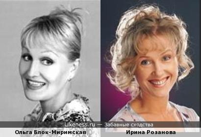Ольга Блок-Миримская и Ирина Розанова