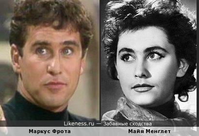 Маркус Фрота и Майя Менглет