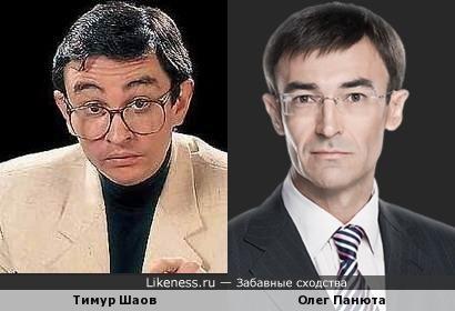 Тимур Шаов и Олег Панюта