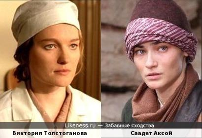 Виктория Толстоганова и Саадет Аксой