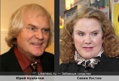 Юрий Куклачев и Селия Уэстон