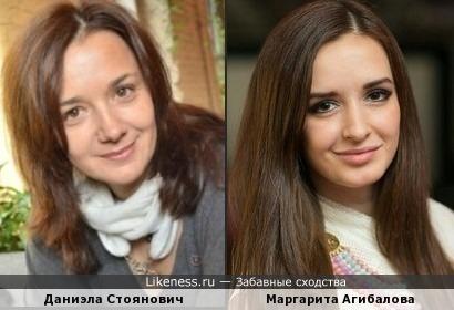 Даниэла Стоянович и Маргарита Агибалова