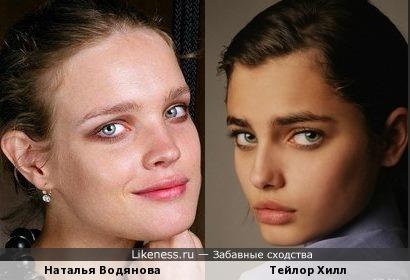 Наталья Водянова и Тейлор Хилл