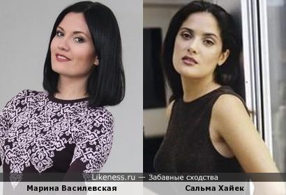 Марина Василевская и Сальма Хайек
