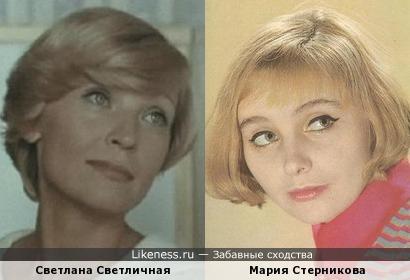 Светлана Светличная Svetlana Svetlichnaya  фотографии