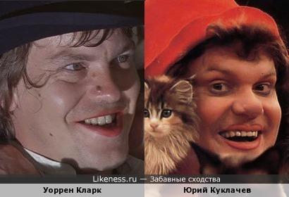 Уоррен Кларк и Юрий Куклачев