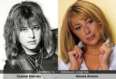 Сьюзи Кватро и Алена Апина