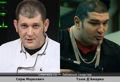 Серж Маркович и Тони Д'Амарио
