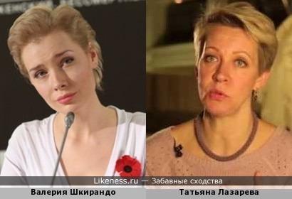 Валерия Шкирандо и Татьяна Лазарева