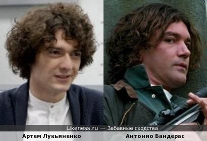 Артем Лукьяненко и Антонио Бандерас