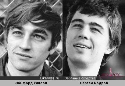 Ланфорд Уилсон и Сергей Бодров