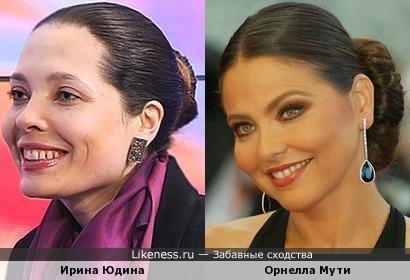 Ирина Юдина и Орнелла Мути