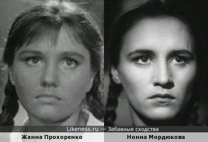 Жанна Прохоренко и Нонна Мордюкова