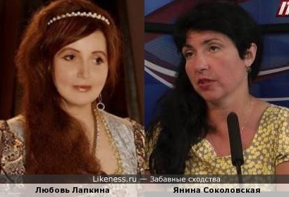 Янина Соколовская биография актрисы, фото, рост и вес, ее ...