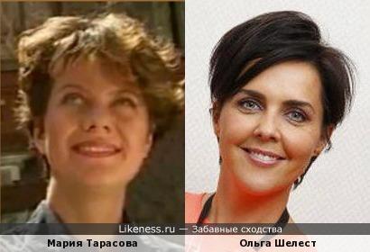 Мария Тарасова и Ольга Шелест