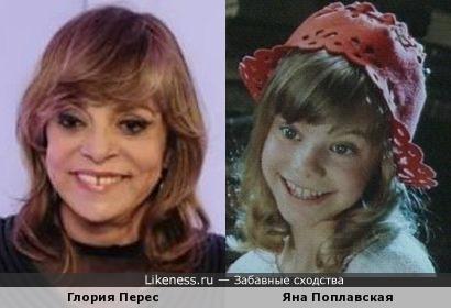 Глория Перес и Яна Поплавская