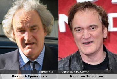 Валерий Кравченко и Квентин Тарантино