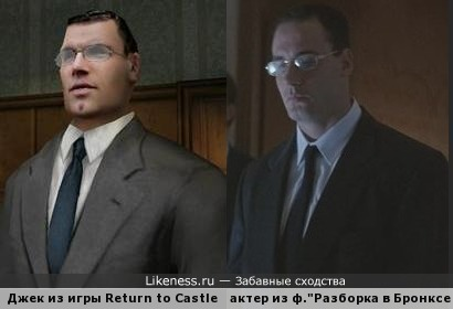Джек из игры Return to Castle Wolfenstein и похожий актер