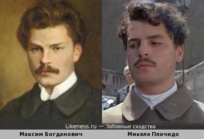 Максим Богданович и Микеле Плачидо