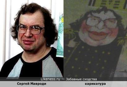 Сергей Мавроди и карикатура