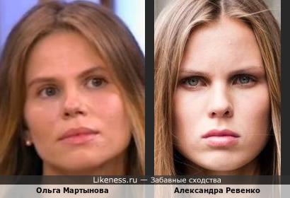 Ольга Мартынова и Александра Ревенко