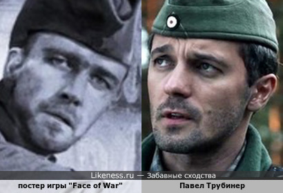 "Постер игры ""Face of War"