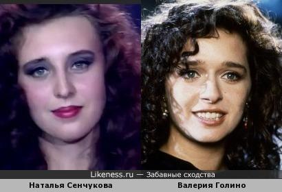 Наталья Сенчукова похожа на Валерию Голину