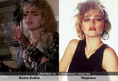 Банти Бэйли похожа на Мадонну
