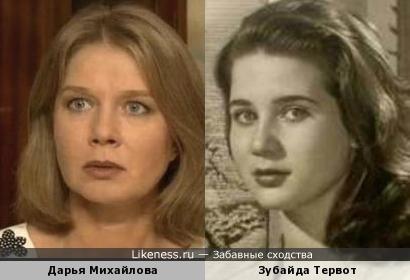 Зубайда Тервот напомнила Дарью Михайлову