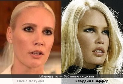 Показалось :) Причем именно Клаудия на Елену похожа :)
