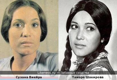 Сузана Виейра и Тамара Шакирова