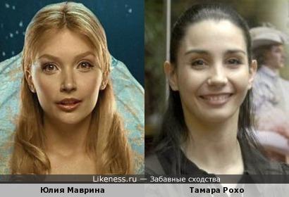 Тамара Рохо (балерина, руководитель труппы Английского национального балета) и Юлия Маврина