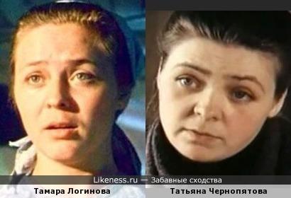 Тамара Логинова и Татьяна Чернопятова (Микрикова)
