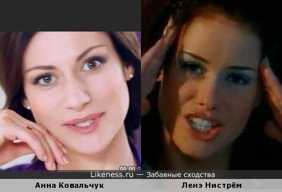Анна Ковальчук и Ленэ Нистрём