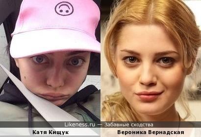 Катя Кищук и Вероника Вернадская
