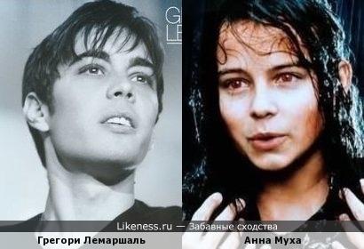 Грегори Лемаршаль и Анна Муха