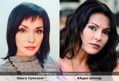 Ольга Сумская (насколько я знаю, соведущая украинской битвы экстрасенсов) и Айдан Шенер